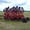 Экскаватор-бульдозер - Изображение #5, Объявление #36878