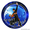 открытые всеукраинские соревнования  в Харькове - Изображение #2, Объявление #952013