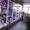 Продается  Цветочный магазин #1107143