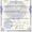 Купить лицензионный антивирус Касперского и ESETNOD32 в Ташкенте #794282