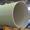 стеклопластиковых труб GRP  #1296388