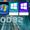 Профессиональная установка WINDOWS XP/7/8 в комплекте (все программы активирован #1320837