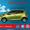 Профессиональный ремонт вашего автомобиля #1548433