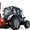 Машина рубильная навесная МРН–1,  МРС-1 #1601625