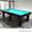 Бильярдный стол 03 - Изображение #1, Объявление #1634996
