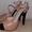 Босоножки на каблуке #1649538