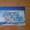 Продаю Альбом с памятными монетами и купюрой ОИ 2014 г! - Изображение #5, Объявление #1650287