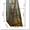 Продается деревянная стремянка #1683661