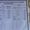 Шота Руставели, Братские могилы 3/5 эт., кирпичного   - Изображение #8, Объявление #1689012
