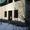 Паркентский 10 соток, Дом коробка, 6 комнат, 235 м. - Изображение #1, Объявление #1697297