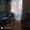 продаю СВОЮ 2 комнатную квартиру,2 этаж,4 этажного дома,кирпич. - Изображение #3, Объявление #1639491