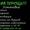 Установка продажа антивируса программ windows для комп+ноут. #1332058