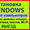Установка Windows. Антивирус,  Программы. Wi-Fi.  ВЫЕЗД #1601943