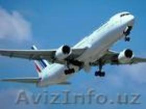 Грузовые авиаперевозки из Китая до Ташкента Узбекистана - Изображение #1, Объявление #327034