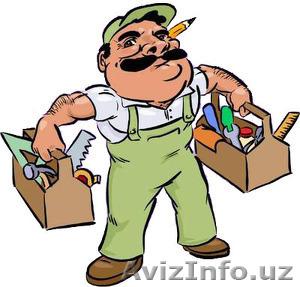 ЭЛЕКТРИК в Ташкенте. Вызов мастера на дом - Изображение #1, Объявление #742924