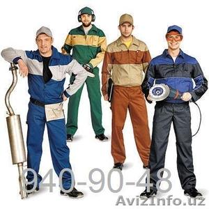 Электрик + сантехник + плотник + бензопила, машина, грузчики, уборка - Изображение #1, Объявление #852364