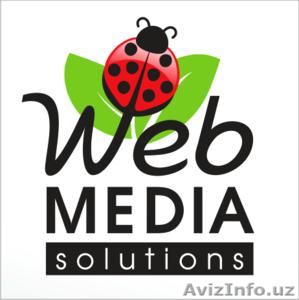 WEB Программист FRONDEND - Изображение #1, Объявление #1180039