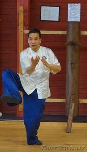 wing chun kung Fu  - Изображение #2, Объявление #1467669