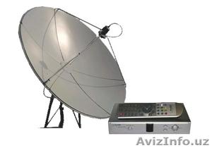 Установка и настройка спутниковых антенн с гарантией на свою работу - Изображение #1, Объявление #1551383