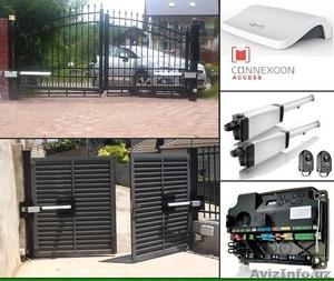 Моторы на ворота, ворота, автоматика, привод, сonnexoon - Изображение #1, Объявление #1568339