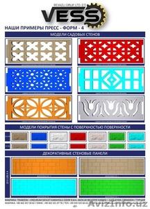 Вибропресс для производства стеновых блоков - Изображение #4, Объявление #1595380