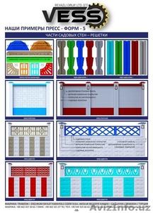 Вибропресс для производства стеновых блоков - Изображение #5, Объявление #1595380