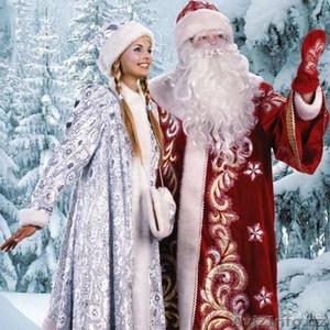 Дед Мороз и Снегурочка на 2019 новый Год - Изображение #1, Объявление #852852