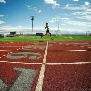 Тренировки по лёгкой атлетике - Изображение #1, Объявление #1613249