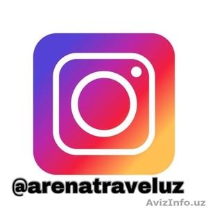 """Горящие туры от """"Arena Travel"""" - Изображение #1, Объявление #1636238"""