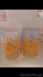 Муку пшеничную первого сорта, отруби пшеничные реализуем на экспорт - Изображение #1, Объявление #1637527