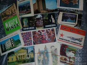 Коллекция календариков и открыток - Изображение #2, Объявление #1638051