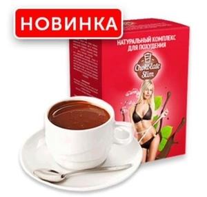 Shokolad Slim (Chocolate Slim) ozish uchun tabiiy kompleks Toshkentda  - Изображение #2, Объявление #1652660