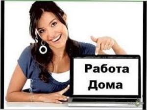Работа для девушек ташкент форум работа девушки