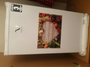 Холодильник volto - Изображение #5, Объявление #1690801