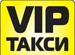 VIP Такси Ташкент Узбекистан - Изображение #2, Объявление #1707922