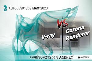 Windows 3D Maх,V-Ray, AutoCAD,Photoshop, CorelDraw, Adobe Illustrator, - Изображение #1, Объявление #1715864