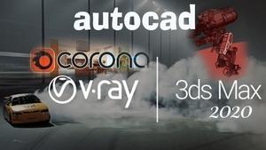Установка Autodesk AutoCAD 2021.English/Russian-64 - Изображение #1, Объявление #1716379