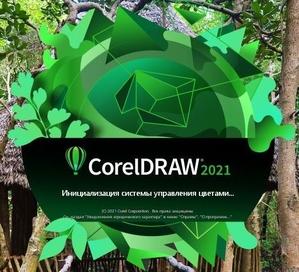 Внимание дизанеров установка программ  CorelDraw 2021+ Windows - Изображение #1, Объявление #1715381