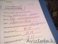 Соапсток подсолнечный,ячмень фураж Казахстан, Объявление #1445144