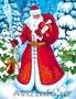 Дед мороз выезд на дом телефон: 715-04-54