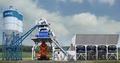 Бетонные заводы и Асфальтные заводы, Объявление #127600
