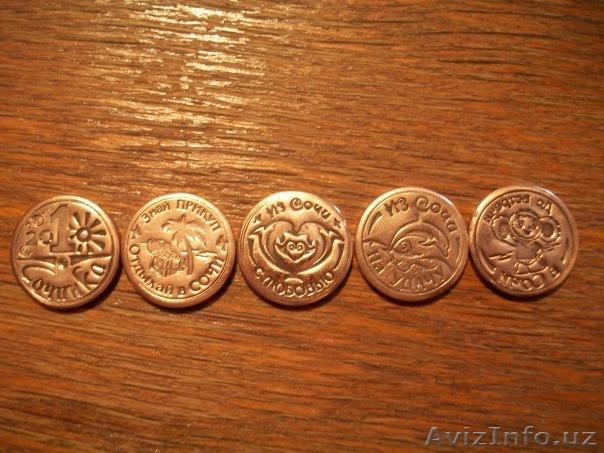 Станки для чеканки монет своими руками