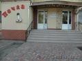 Магазин,  Кафетерий Лисунова 4 квартал
