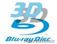 как просмотреть 3D в Ташкенте Узбекистане?