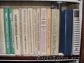 продаю книги разные - Изображение #5, Объявление #303833
