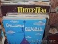 Продаю пластинки детские песни и сказки,  разные