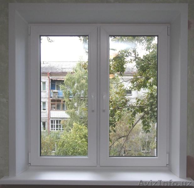 Цены на пластиковые окна в Москве стоимость окон ПВХ