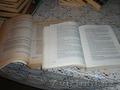 Техническая литература по системе Unix