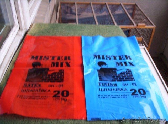 Полиэтиленовые мешки для фасовки сухих строительных смесей, Объявление #593660