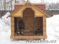 Вольер,  будка для собак 940-90-48 в Ташкенте